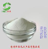 2:1 L-精氨酸α-酮戊二酸盐 供应食品级氮氧增进剂AAKG