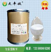 正品销售食品级脱氢醋酸钠肉制品防腐剂品质保证量大从优