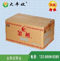 炸鸡 油炸专用 实力厂家供应金燕起酥油食品级 15公斤/箱