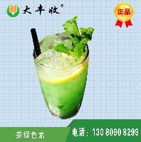 价格 优质速溶绿茶粉 量大从优 食品级 实力商家 速溶绿茶粉