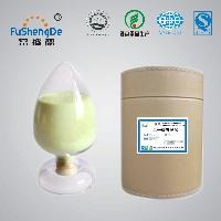 EPA10% 二十碳五烯酸 食品级 厂家直销 营养强化剂 鱼油微囊粉