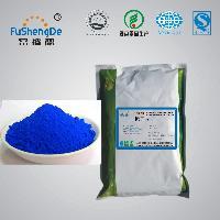 栀子蓝 质量保证 厂家直销 食品级 天然栀子蓝色素