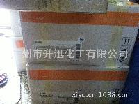 广州现货食品级可可脂