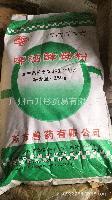 水產專用 現貨供應優質啤酒酵母 飼料專用