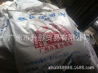 厂家食品级 硫酸钙食品 穗城牌