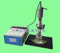 厂家提供超声波细胞破碎仪