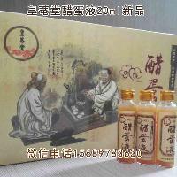 皇菴堂醋蛋液 食疗营养饮品
