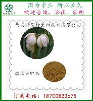 丝兰提取物10:1  丝兰纯粉  皂苷30%