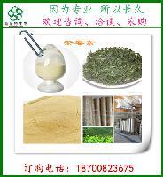 饲料级茶皂素10% 天然茶粕粉  茶籽提取物