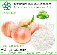 水蜜桃粉  水蜜桃速溶粉  水蜜桃提取物厂家直销果粉