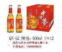 辽宁长春地区中国梦品牌啤酒诚招代理商