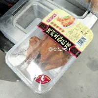 烤鸭锁鲜气调包装机