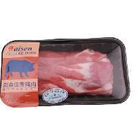 鲜牛肉鲜羊肉鲜猪肉气调包装机有现货