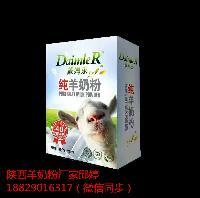 陕西凯达乳业诚出戴姆乐高钙羊奶粉盒装可OEM贴牌生产加工