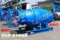 抗洪排涝雪橇式轴流泵-卧式轴流泵品牌型号