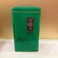 供碧螺春铁盒 黄山毛峰铁盒 乌龙茶铁盒马口铁盒