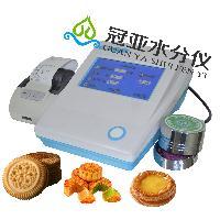 食品馅料水分活度测定仪 一键式操作