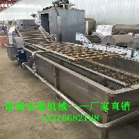 蘿卜條清洗機 醬醃菜加工流水線設備