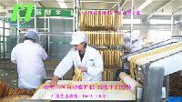 山东全自动蒸气腐竹机豆制品生产线大型腐竹机器