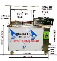 佛山超声波清洗机厂家供应JH1024S单槽式超声波清洗机