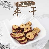 厂家直销红枣干 无核红枣干泡茶红枣片 现货供应新疆特产红枣片