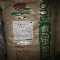 供应生物碳酸钙