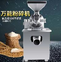 全自动工业化工用粉末结块粉碎机