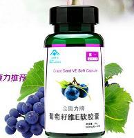 紫一葡萄籽是纯天然吗-【有副作用吗】|多少钱一瓶|不管用了