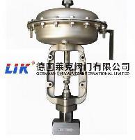 进口气动薄膜精小流量调节阀|进口高压小流量调节阀|德国莱克阀门