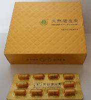 天然雄性素多少钱-台湾甲申天然雄性素价格