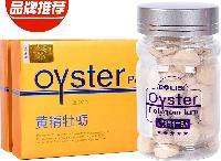 黄精牡蛎多少钱一盒