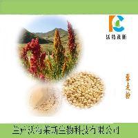 藜麦粉 藜麦膳食纤维 龙芽米粉 1公斤起订包邮