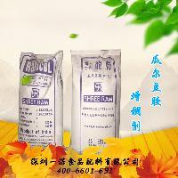 瓜尔豆胶生产厂家    瓜尔豆胶【一诺】