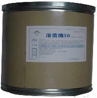 供应溶菌酶