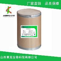 左旋肉碱酒石酸盐25kg/桶