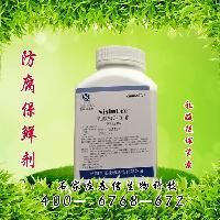 乳酸链球菌素奇泓