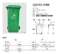 240升挂车垃圾桶 物购物中心可回收垃圾桶的图片