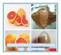 葡萄柚提取物 葡萄柚速溶粉 葡萄柚浸膏粉 厂家直销 现货供应