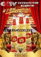 礼盒装低价易拉罐啤酒批发四川啤酒厂家