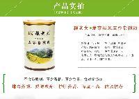 湖南糧老大 供應有機五谷雜糧 發芽糙米粉 五谷雜糧粉 粗糧雜糧