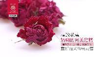 365朵玫瑰特级玫瑰花蕾茶平阴玫瑰花蕾茶