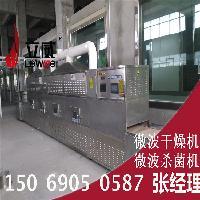 大型隧道式链板输送珍珠岩板烘干设备