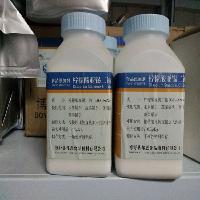 供应柠檬酸亚锡二钠