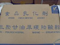 供应三聚甘油单硬脂酸酯