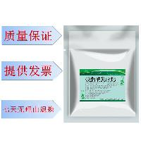 食用乳化剂硬脂酰乳酸钙CSL馒头面条方便面饺子配料食品级添加剂