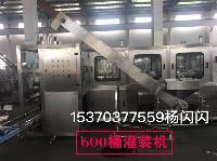 厂家供应全自动五加仑大桶水灌装机
