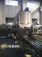 全自动5加仑大桶水生产设备