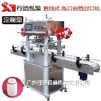 流水线薄膜连续封口机 流水线上的自动封口机 生产线输送机