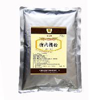 新雅轩Y-8330猪肉精粉(咸味香精香膏调味料厂家直销)