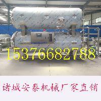 廠家直銷米線殺菌鍋 涼粉殺菌設備